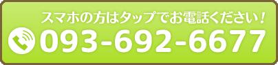 0936926677
